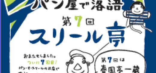 スクリーンショット 2015-12-09 22.48.52c