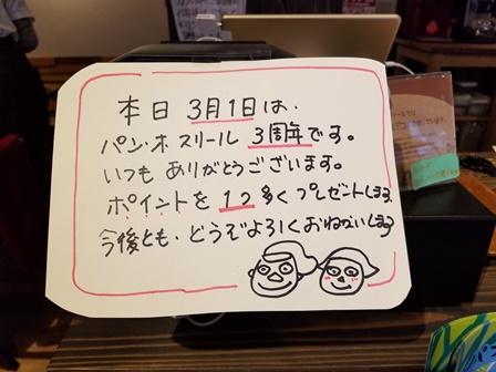 20170301_075732