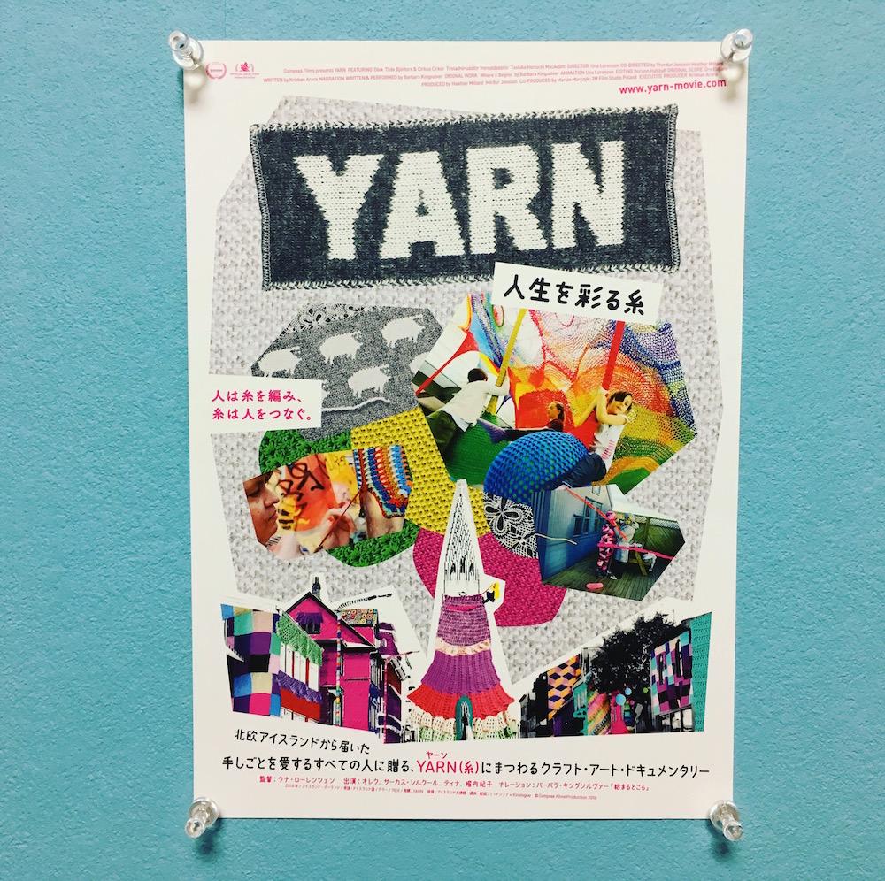 YARN_flyer_1