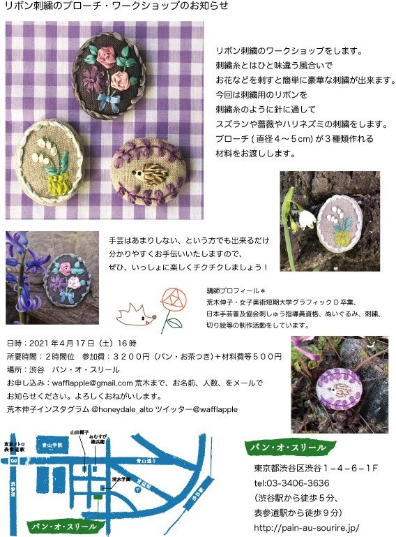 荒木伸子04
