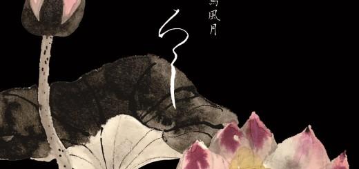ゆめまぼろしcolor_ページ_01