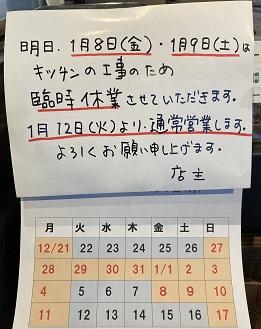 2021-01-07 08.44.03-1